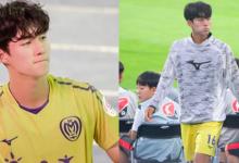 'Tak Sabar Nak Pergi Stadium!' – Bakal Pemain Import Perak Persis Bintang K-Pop Buat Gadis Tak Keruan