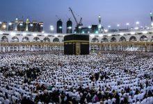 Covid-19: Arab Saudi Gantung Sementara Visa Umrah