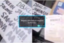 [VIDEO] 'Penguatkuasa DBKL Haram Jadah!' – DBKL Respon Makian Azwan Ali