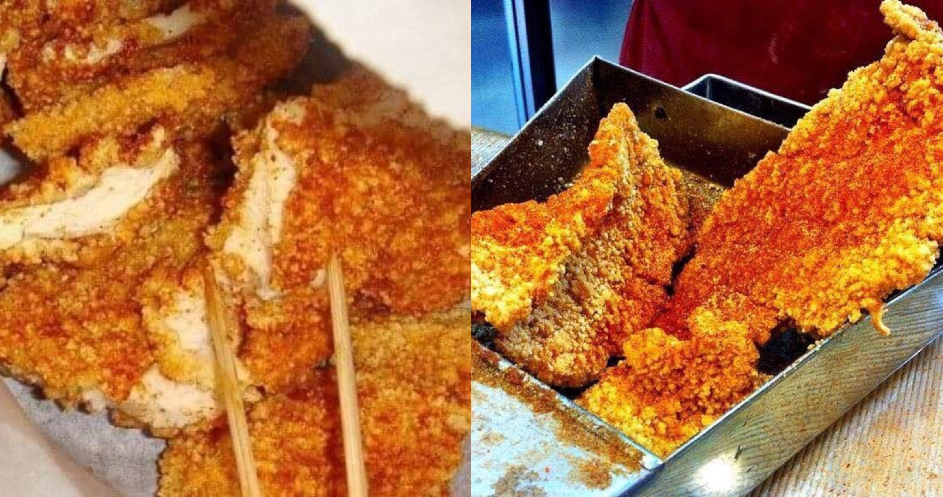 Resepi Ayam Gunting