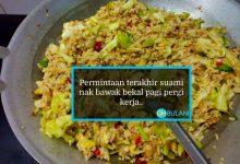 'Maafkan Saya Sayang' – Nasi Goreng, Telur Mata Permintaan Terakhir Suami Sebelum Maut Kemalangan