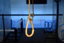 Pelajar Tingkatan 3 Ditemui Mati Tergantung Dalam Bilik Asrama