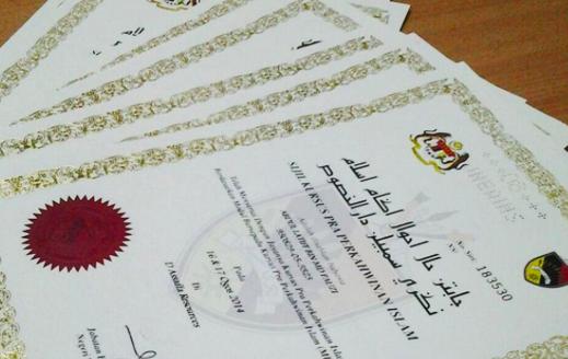 Tak Perlu Hadirkan Diri Ini Cara Daftar Kursus Kahwin Secara Online Di Selangor