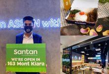 Syed Saddiq Buka Kedai Makan, Jual Nasi Lemak & Nasi Ayam!