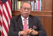 DidikTV: Ntv7 Kini Hub Pendidikan Malaysia, Akses Kepada Pembelajaran Berkualiti