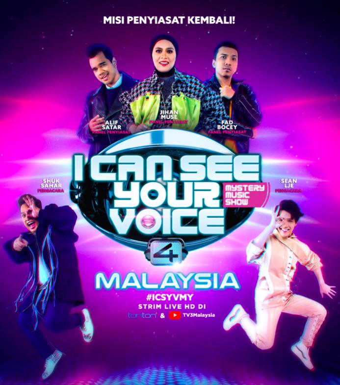 I Can See Your Voice Malaysia Musim Keempat Bermual 16 Mei, Episod Pertama Istimewa Edisi Raya 2