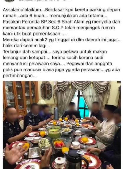 Jemput Anggota Masuk Makan Juadah Raya, Bekas Pegawai Polis Disiasat 4