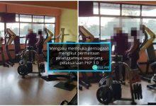 Pemilik Gym Kena Kompaun Buka Gym, Bagi Alasan Pelanggan Yang Minta