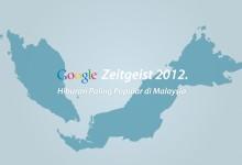 Laporan Google Zeitgeist 2012 : Lagu Najwa Latiff & Penyanyi, Shila Amzah Paling Popular Di Malaysia
