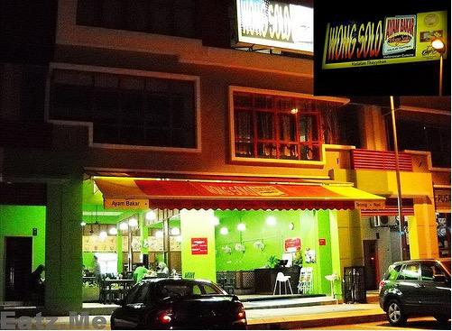 6 Kedai Makan Nasi Ayam Penyet Paling Best Di Sekitar Seksyen 7, Shah Alam3