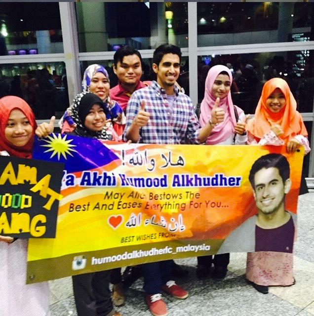 HumoodAlkhudherMalaysia-3