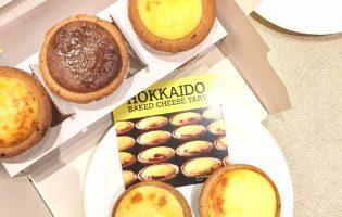 Bila Ohbulan! Team Turun Padang Untuk Rasa Sendiri Kesedapan Hokkaido Baked Cheese Tart Ni!
