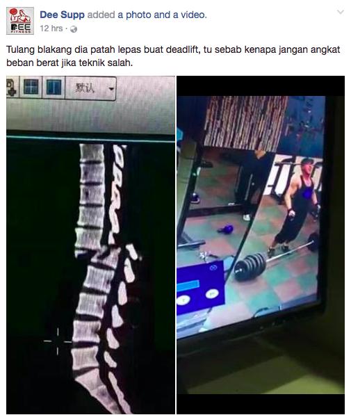 Screen Shot 2017-01-12 at 11.31.14 AM