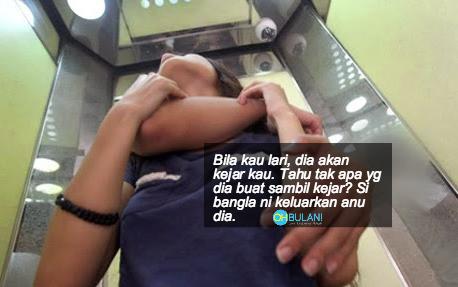 ohbulan_banglacabul
