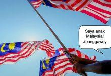 Korang Rasa Korang Ada Ciri-Ciri MALAYSIAN #Sejati? Cuba Check Ni Dulu!