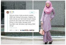'Kylie Jenner Pun Tak Kisah Tunjuk Kilang'- Didakwa Sengaja Rahsiakan Kilang Produk, Syafiqa Aina Dikecam Netizen