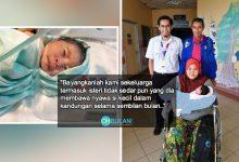 Anugerah Allah Paling Terindah- 5 Tahun Tak Dikurniakan Anak, Akhirnya Isteri Bawa Nyawa Kecil 9 Bulan Tanpa Sedar