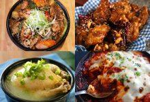 4 Resepi Ayam Yang Ringkas, Tapi Jarang Orang Buat. Yang Last Tu Paling Mudah!