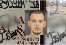 Lelaki Ini Dipenjara Kerana Menconteng Kata-Kata Kesat Di Masjid.. Tak Lama Selepas Itu, Ini Yang Terjadi..