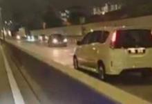 'Selamba Badak Dia Je Drive Macam Tu!' – Polis Cari Pemandu Lawan Arus Di MRR2