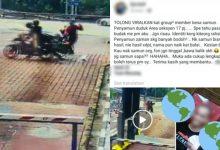 'Raya Dalam Lokap Bro!' – Telefon Bimbit Terjatuh Ketika Menyamun, Polis Cari Dua Lelaki Ini
